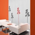 decoração-salas-pequenas (19)